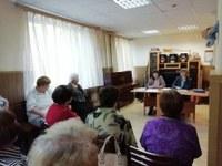 Информационная встреча с пенсионерами