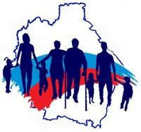 На Южном Урале продолжают реализовываться мероприятия в рамках нацпроекта «Демография»